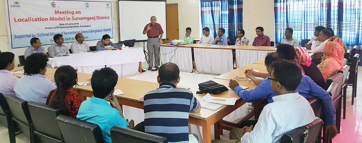 Meeting on Localization Model in Sunamganj District