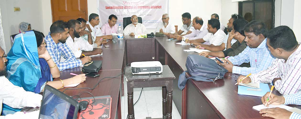 Meeting on Localization Model in Barguna District