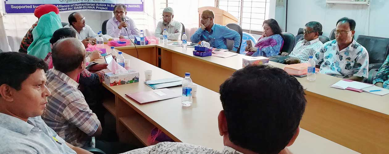 Meeting on Localization Model in Sirajgonj District
